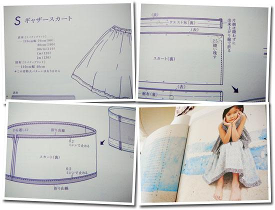 jupe japonaise