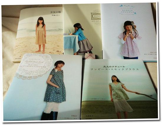 livres japonais